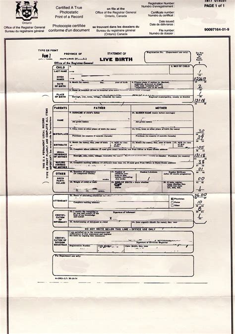 Birth Records Ontario Canada Birth Certificate Freedomsandtruth