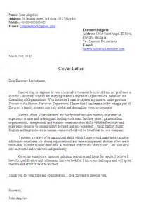 Cover Letter Human Resources by Cover Letter Sle For Human Resources Department