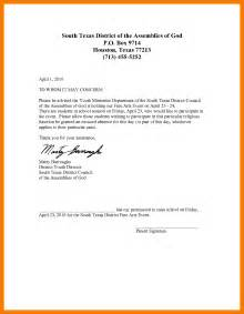 11 school absence letter sick resume holder