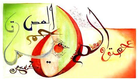 lohe qurani themes lohe qurani islamic art pinterest