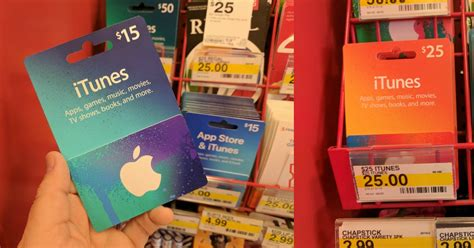 Itunes Gift Card At Target - target cyber deals apple itunes gift cards mylitter one deal at a time