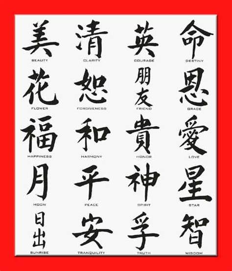 chinese characters tattoo designs images designs