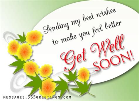get well soon sms 365greetings com