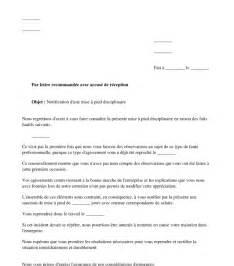 Modeles De Lettre D Avertissement Modele Lettre Mise A Pied Conservatoire Document