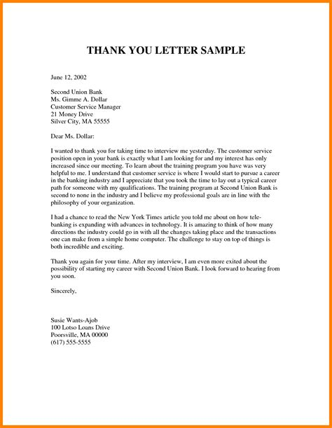 thank you letter to bank customer bank thank you letter to customer sle docoments ojazlink