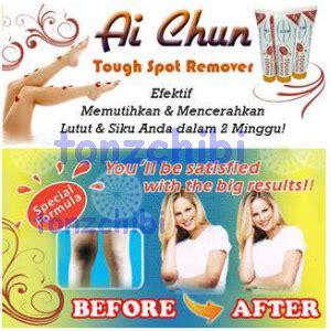 Pemutih Lipatan Ketiak aichun tough spot remover pemutih lipatan tubuh ketiak