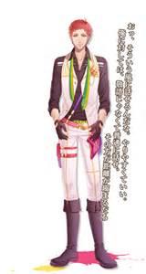 Suzuki Yuuto Binary Otome