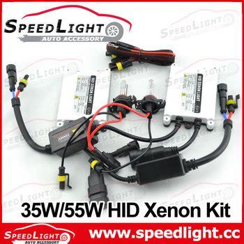 Lu Hid Motor 35 Watt Limited customization 35w 55w 100 watt hid xenon kit buy 100 watt hid xenon kit 100 watt hid xenon kit