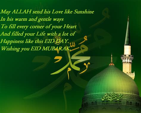happy eid ul fitr wishes sms messages images wallpapers