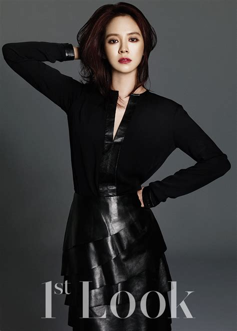 song ji hyo latest news 2014 drama recap drama song ji hyo is a refined beauty in quot first look quot pictorial