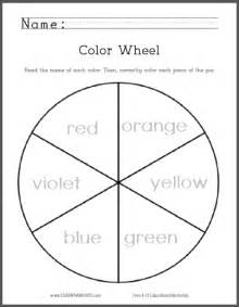 color wheel worksheet here is a basic color wheel for primary students to fill