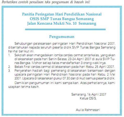 Contoh Pendek Surat Pelelangan Bahasa Indonesia by Laylibraso Contoh Pengumuman Pendek