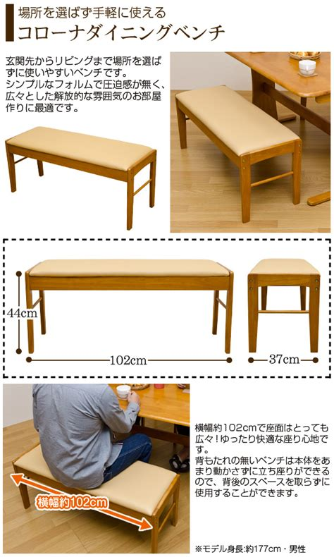 Uhc Cabinet by Select F Rakuten Global Market Tables Dining Table Set