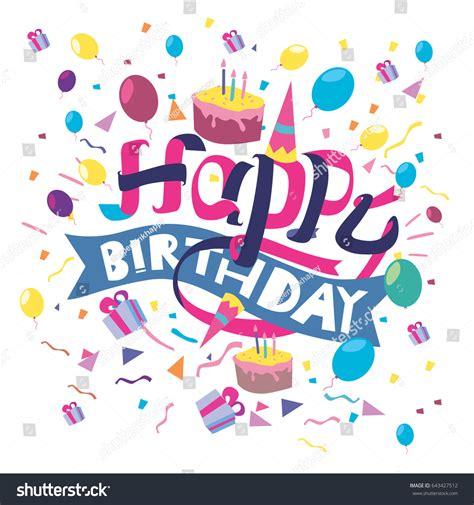 typography happy birthday happy birthday typography vector design greeting stock vector 643427512
