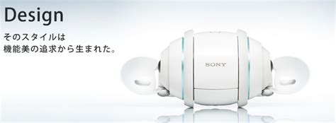 Sony Rolls Out Er Rolly by Sony S Roly Poly Rolly Player Rolls Into Wired