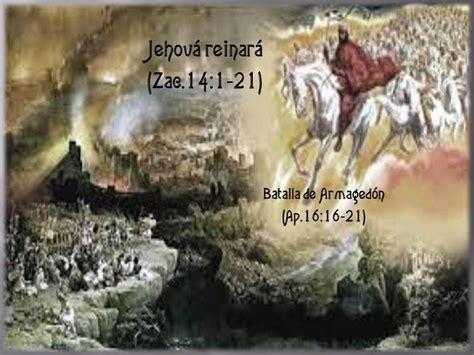 armagedon la batalla cosmica 0786272805 se 209 ales del fin de los tiempos enero 2012