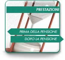 fondo pensione banco popolare modulistica fondo di previdenza bipiemme fondo