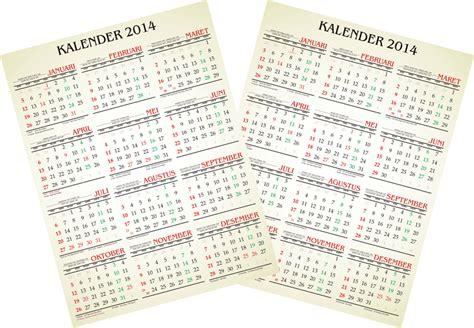 desain kalender islami 2014 cdr desain kalender 2014 kalender 2014 cdr vector free download