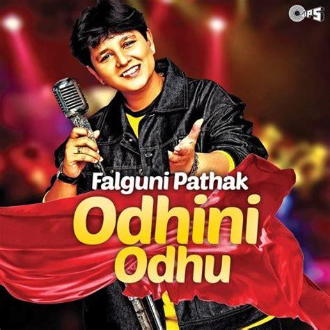 download mp3 album of falguni pathak gujarati dandiya non stop