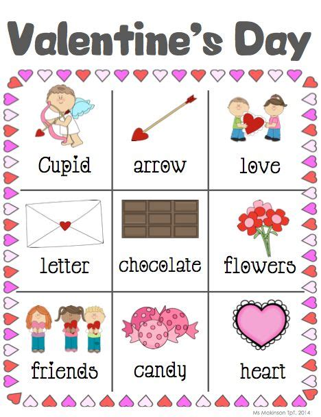 writing activities february writing centers words and