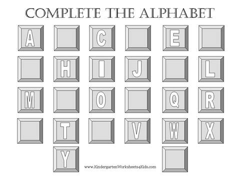 Abc Worksheets by Complete The Alphabet Worksheets