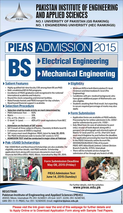 pieas scholarships   undergraduates bs admissions  electrical mechanical