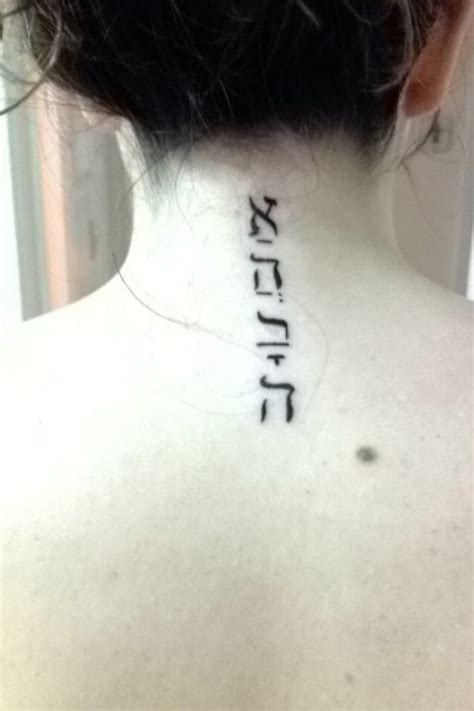 tattoo down neck hebrew tattoo down the neck ahava it means love in