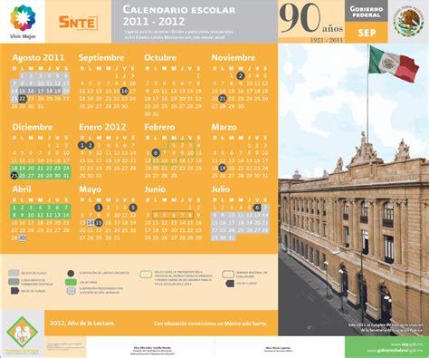 calendario escolar 2015 2016 de la sep sep calendario escolar oficial 2014 2015 el espacio del