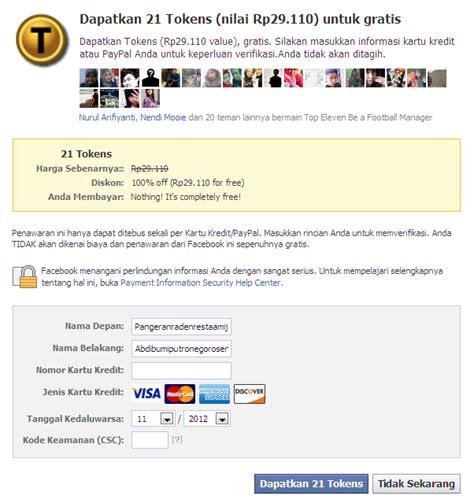 cara membuat kartu kredit top eleven cara mendapatkan 21 tokens gratis top eleven di facebook