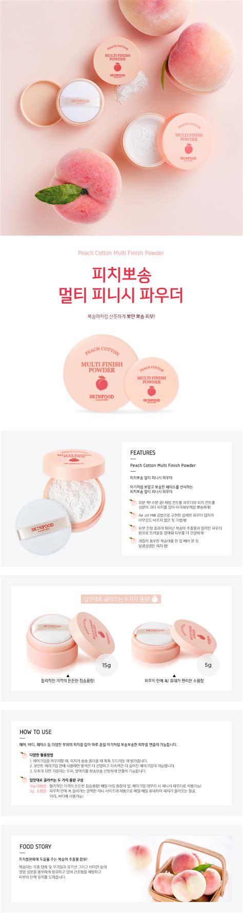 Skinfood Cotton Multi Finish Powder 6g skinfood cotton multi finish powder 5g
