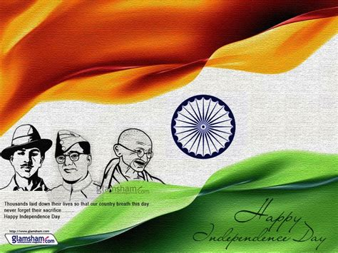 india independence day 2014 happy indian independence day 2014 hd images pictures