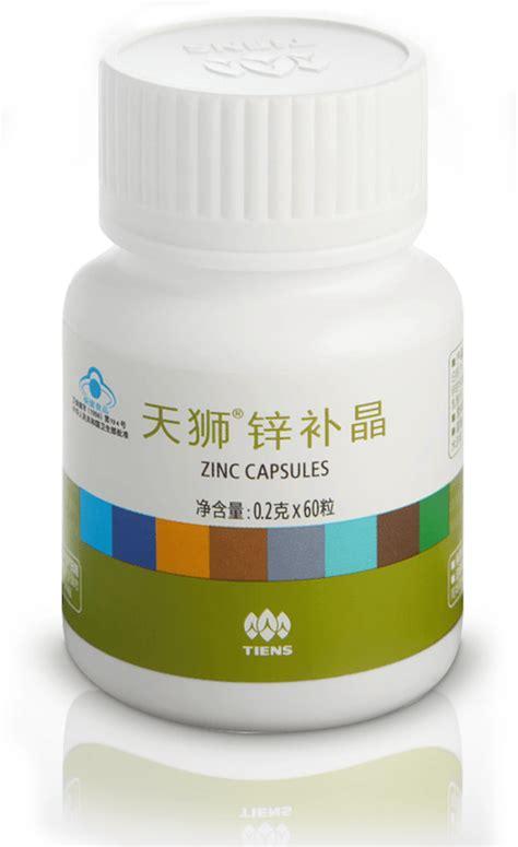 Tianshi Zinc Capsule tiens zinc capsules