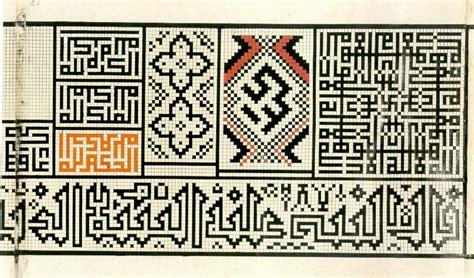 linear pattern of history geometry