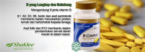 Vitamin B Complex Shaklee reza pengedar shaklee kuantan kenapa perlu ambil shaklee b complex