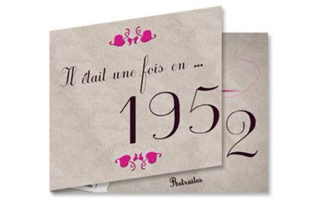 carte d invitation anniversaire 60 ans modele carte