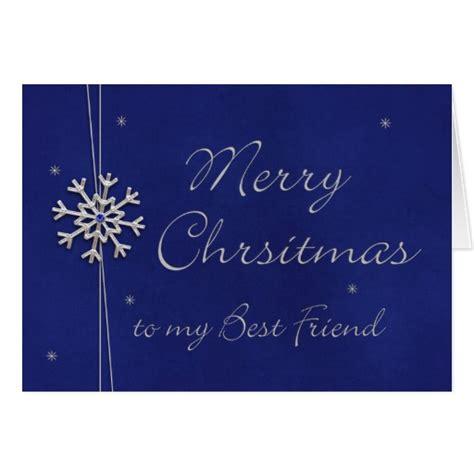merry christmas    friend greeting card zazzle