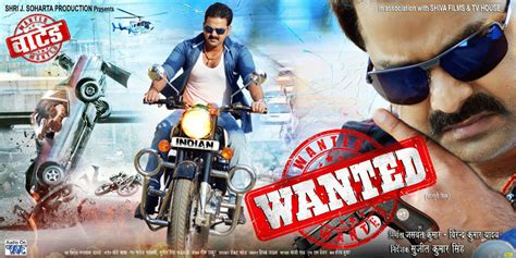 wanted bhojpuri film actress name wanted bhojpuri movie 2018 wiki video songs poster
