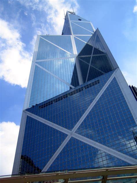 china bank bank of china 2