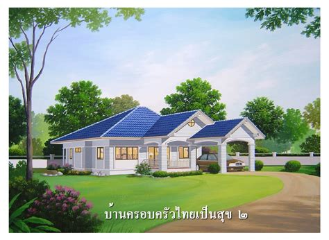 Home Design Company In Thailand | living in asia