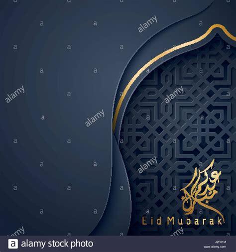 eid mubarak template card islamic vector greeting card template for happy ramadan