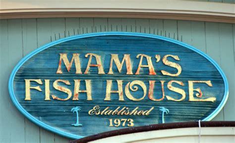 mamas fish house lunch menu mamas fish house lunch menu 28 images s fish house restaurant restaurant review s