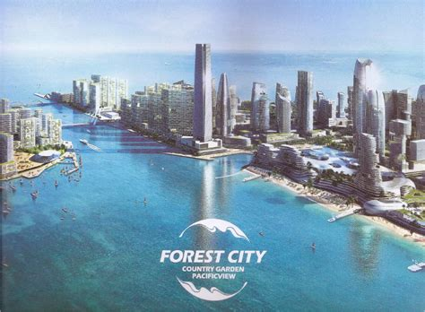 forest city housing forest city