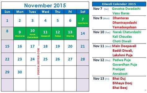 Calendar 2015 Pdf India 2015 India Holidays Calendar