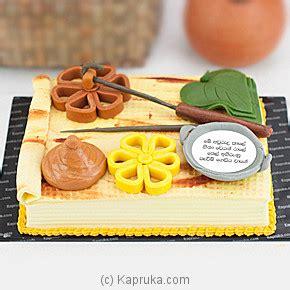 buy new year cake buy of a new year cake cake kapruka