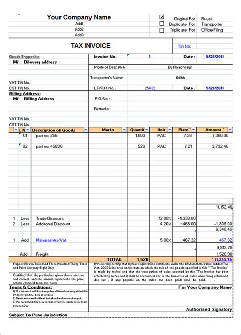 free excel invoice template tax invoice template microsoft word best business template