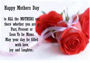 happy mothers day quotes like success