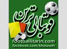 Footballitarin Live - YouTube Footballitarin