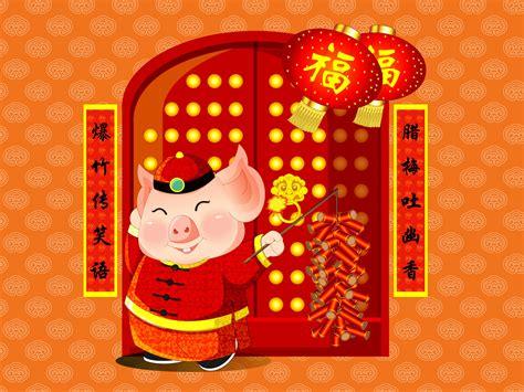 new year of the golden pig 桌布天堂 2007新年桌布 豬年桌布4
