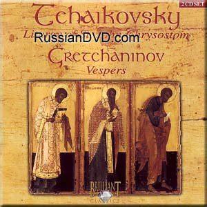 Cd Impor Original New Survivor St gretchaninov pyotr tchaikovsky kloichkov yevhen savchuk bulgarian mixed