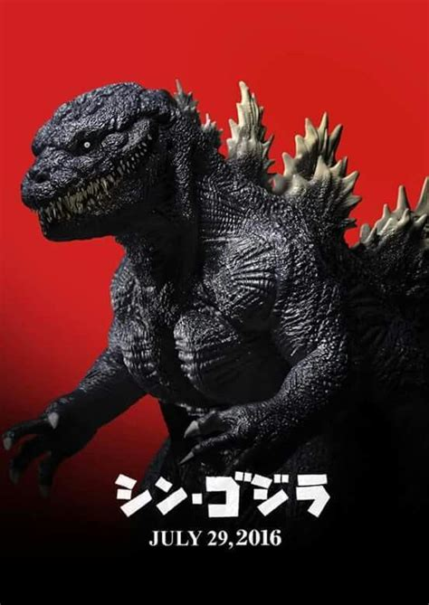 best of gojira the 25 best godzilla resurgence ideas on